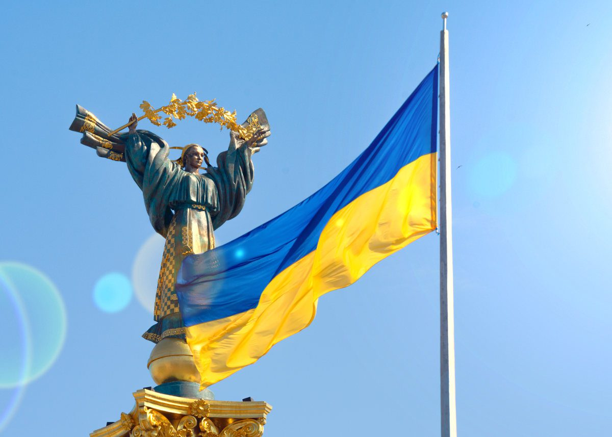 Rynek e-commerce naUkrainie